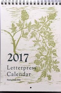 letterpress-calendar-3